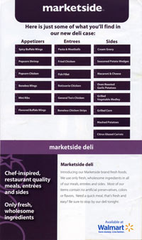 Marketside-flyer-2