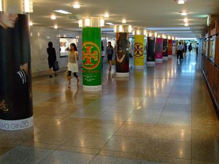 Tory_Burch_Matsuya_Subway_1