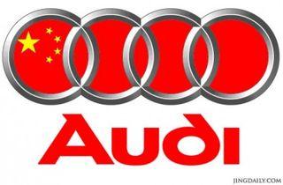 Audiflag-380x249