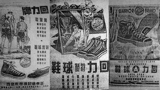 History_ads