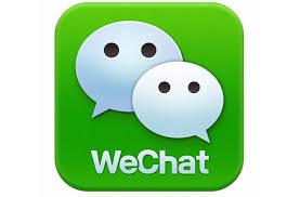 Logo_wechat